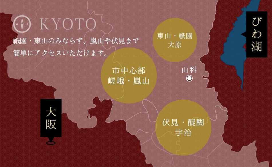 主要観光地までアクセス抜群。京都観光の玄関口として最適な立地!